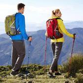 登山杖戶折疊伸縮爬山棍裝備 直柄超輕行山杖 GB3885『MG大尺碼』