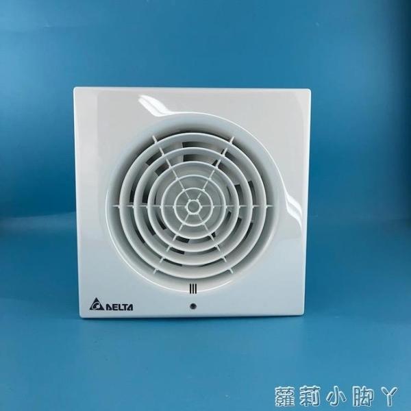 臺達110V排氣扇 6寸110伏直流變頻換氣扇 美國臺灣小家電家用電器 NMS蘿莉新品