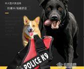 狗狗牽引繩金毛拉布拉多哈士奇中大型犬背心式胸背帶狗鍊 生活主義
