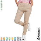 女款超輕彈多口袋防潑水抗UPF50+雙彈腰舒適快乾長褲(HPL001 卡其)【戶外趣-年度新款】