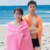 游泳毛巾沙灘旅行健身超薄便攜戶外溫泉超大吸水速干成人浴巾  蓓娜衣都
