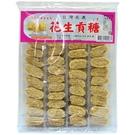 【吉嘉食品】花生貢糖/花生糖酥 1盤24...