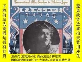 二手書博民逛書店Making罕見PersonasY255562 Hideaki Fujiki Harvard Universi