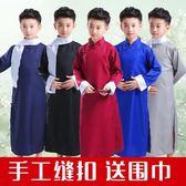 兒童相聲演出服 男女馬褂相聲大褂民國長衫相聲服中式長袍表演服