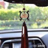 黃楊木蓮花車掛保平安後視鏡汽車掛件掛飾車內飾禮品 溫暖享家