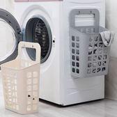 【優選】衛生間裝放換洗臟衣服的籃子框置物架簍子