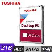 【TOSHIBA 東芝】桌上型硬碟 2TB 3.5吋 SATAIII 內接式轉硬碟 DT02ABA200