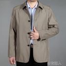 中年外套 新款春秋季男士外套商務休閑薄款男裝夾克外套中年翻領爸爸 布衣潮人