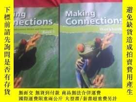 二手書博民逛書店Making罕見Connections Reading Comprehension Skills and Stra