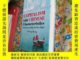 二手書博民逛書店Capitalism罕見with Chinese Charact