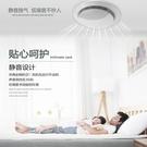 排氣扇 雙向排氣扇衛生間墻壁窗式廚房廁所家用廁所抽風機換氣強力靜音小