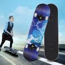 四輪滑板兒童青少年初學者刷街專業成人男孩...