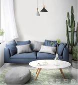 幾何地毯客廳北歐簡約現代臥室床邊毯日式植物綠色茶幾毯長條滿鋪  潮流衣舍