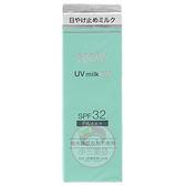 NOV娜芙 防曬水凝乳SPF32(35g)【小三美日】