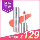 韓國 Apieu 銀河美人魚水光唇釉(4g) 多款可選【小三美日】彩虹美人魚水光唇釉 原價$159