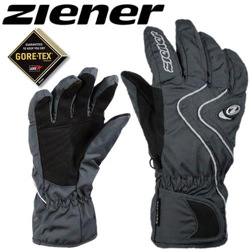 德國名牌【ZIENER】GORE-TEX防水防寒專業運動手套 - 灰