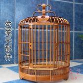 (低價促銷)鳥籠籠竹制畫眉鳥籠八哥鳥籠鏤空鳥籠配件鳥籠XW