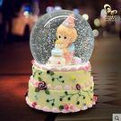 食尚玩家 雪花旋轉發光水晶球音樂盒音樂盒女生創意生日禮物送兒童生日禮品