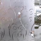 居家無膠靜電玻璃貼膜 防曬貼紙-五瓣梅 半島良品