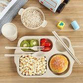 日式創意小麥秸稈餐具兒童餐盤套裝寶寶防摔家用卡通分格盤快餐盤   LannaS