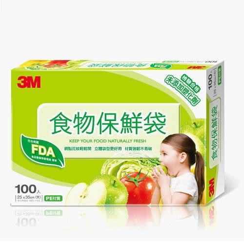3M PE食物保鮮袋(大)25*35cm 100入/盒【愛買】