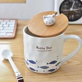 日式Zakka創意貓咪和魚群馬克陶瓷杯子卡通帶勺帶蓋早餐牛奶水杯