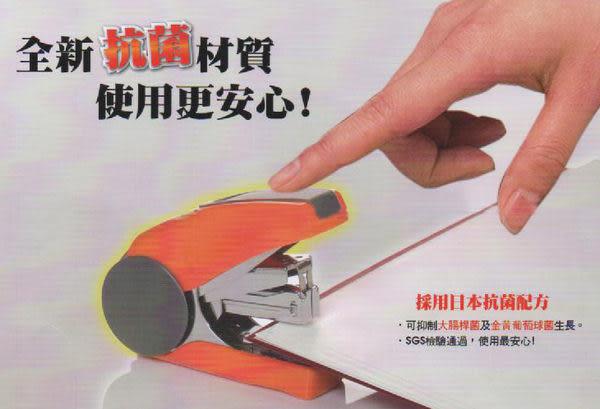 【永昌文具】手牌SDI 1113C-X 10號 雙排壹指訂勁裝版訂書機 (顏色隨機出貨) / 個