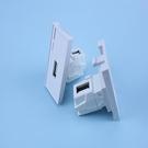 USB2.0 插座模組 L型- SUNB...