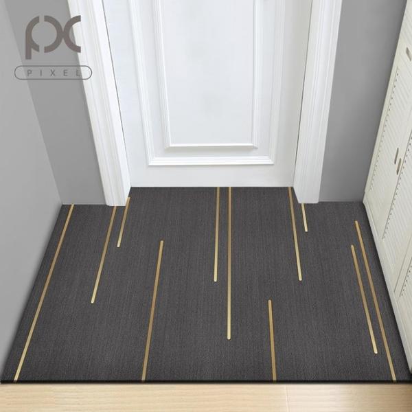 地毯門墊客廳進門口腳踏墊入戶門地墊北歐家用防滑吸水可免洗墊子 璐璐生活館