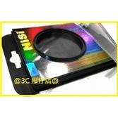 NiSi 日本耐司 MC UV 58mm MCUV彩框 12層鍍膜鏡片 保護鏡(紅藍黃色)