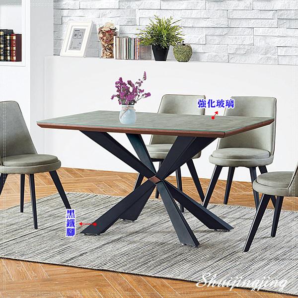 【水晶晶家具/傢俱首選】SY1262-1星芒140cm造型黑鐵腳玻璃餐桌~~椅子另購
