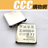 Sony Ericsson BST-38 3.6V 鋰電池 BST38 C510 C902 C905 電池