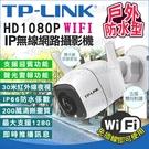 監視器 IP無線網路型攝影機 1080P...