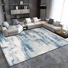 客廳簡約地墊地毯輕奢現代地毯大面積【聚寶屋】