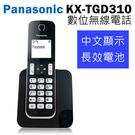 Panasonic 國際牌 KX-TGD...