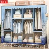 衣櫃柜 簡易衣櫃柜實木組裝牛津布藝布衣櫃柜家用租房收納掛衣櫥櫃柜子現代簡約 店慶降價