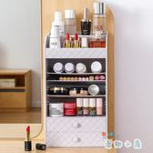 化妝品收納盒 臥室梳妝臺可調節抽屜式置物架【奇趣小屋】
