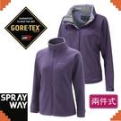 【SPRAYWAY 英國 維納斯 Gore-Tex 二件式SF《紫》】7478/機能風雨衣/防水/柔軟/耐磨/透氣