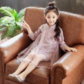 女童秋裝新款春秋季中大童連身裙兒童韓版公主裙洋氣長袖裙子 居享優品
