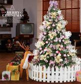 豪華加密玫瑰金聖誕樹套餐1.8米大型聖誕樹節裝飾品擺掛件igo 溫暖享家