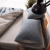 全館79折-枕套水洗棉簡約素色枕套48x74cm單人枕頭套一對天竺棉枕罩2只