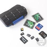 記憶卡收納盒數碼相機存儲卡盒SD收納包CF 手機TF卡內存卡盒(一件免運)