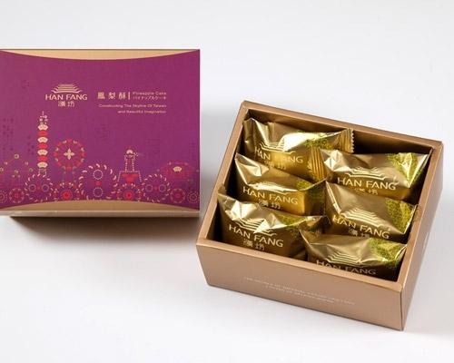月餅/糕餅【典藏】鳳梨核桃6入禮盒(蛋奶素)