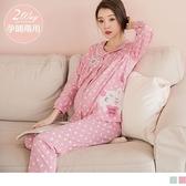 《MA0368》孕哺兩用~可愛兔子點點成套哺乳睡衣/孕婦睡衣/月子服--適 S~2L OrangeBear