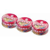 台糖三明治鮪魚150G*3【愛買】