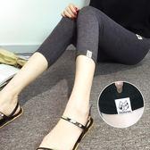 【雙11折300】孕婦打底褲托腹外穿潮媽彈力褲子2-5-3-9個月