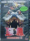 影音專賣店-N10-026-正版DVD-電影【惡魚】-馬汀寇夫/史帝夫莫蘭諾