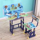 兒童書桌學習桌兒童寫字桌椅套裝小學生書桌簡約家用書柜男孩女孩【年中慶八五折鉅惠】