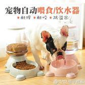 狗狗飲水器寵物喂水器貓咪喝水器自動喂食器自動飲水器狗狗用品igo 橙子精品