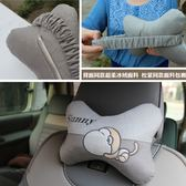 汽車頭枕頸枕靠枕一對護頸枕汽車枕頭腰靠汽車內飾用品車用頭枕ZMD